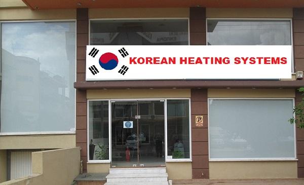 Korean Heating Systems Εταιρια
